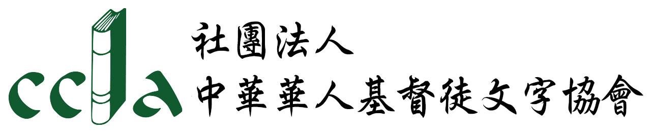 logo-all拷貝
